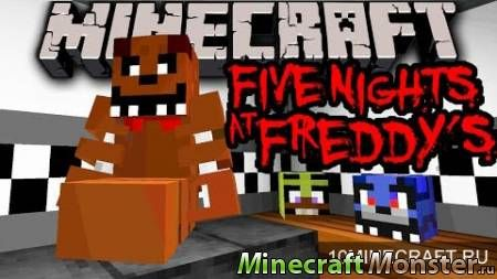 Карта Five Nights At Freddy 1,2 для Minecraft 1.8-1.9 PC