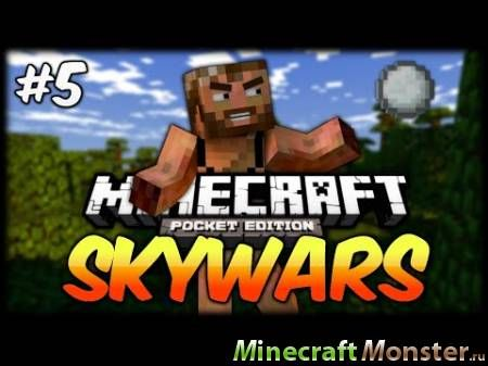 Сервер SkyWars Minecraft PE 1.2