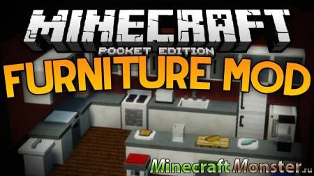 мод Danxupe Furniture Mod для Minecraft PE 0.15.7/0.15.6
