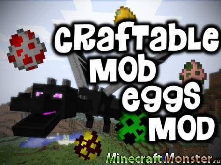 Peacy's Throwable Spawn Eggs для MCPE 0.15.6