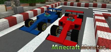 мод Sports Car: Formula One Add-on для Minecraft PE 1.1