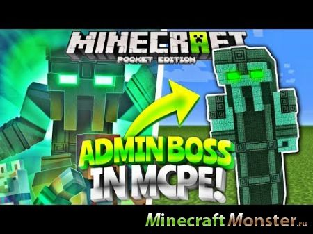 Мод The Admin Boss Add-on для Minecraft PE 1.1