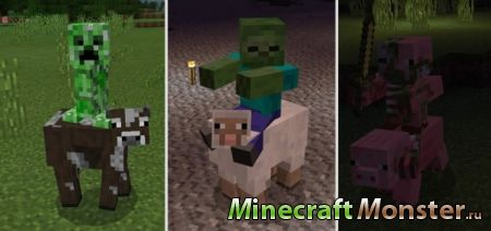 мод More Jockeys Add-on для Minecraft PE 1.4/1.5