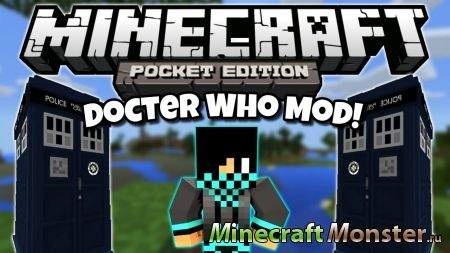Doctor Who Mobs Pack Addon для Minecraft PE 1.2