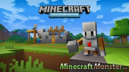 Minecraft Education Edition для Android 6.0+