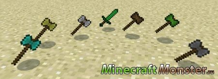 мод More Weapons Addon для Minecraft PE 1.2