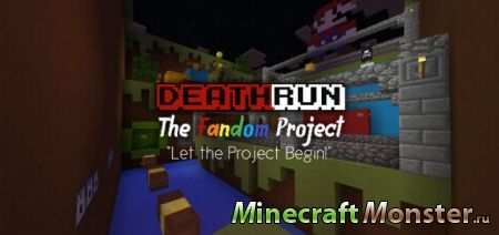 Карта DeathRun: The Fandom Update для Minecraft PE 1.2