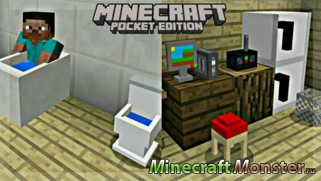 DarkGlade03's Furniture Addon для Minecraft PE 1.4/1.5
